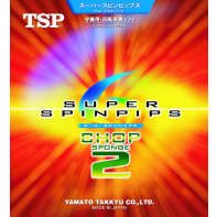Super Spin-Pips Chop 2