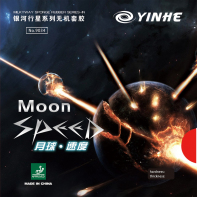 Накладка YINHE No.9034-L Moon Speed Limited