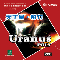 Накладка YINHE No.9046 Uranus poly (Out)